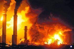 Explosão RLAM PETROBRAS