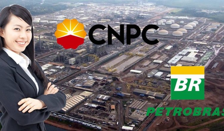 Petrobras comperj chineses