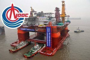 China National Offshore Oil Corporation(CNOOC),