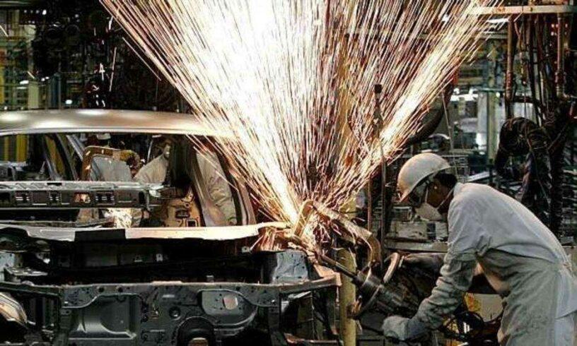Taubaté vagas industrial