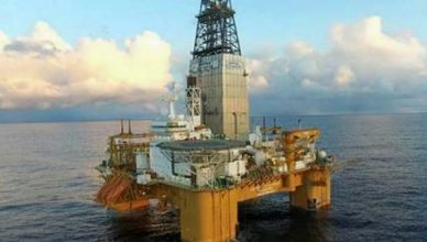 Total descoberta petróleo gás