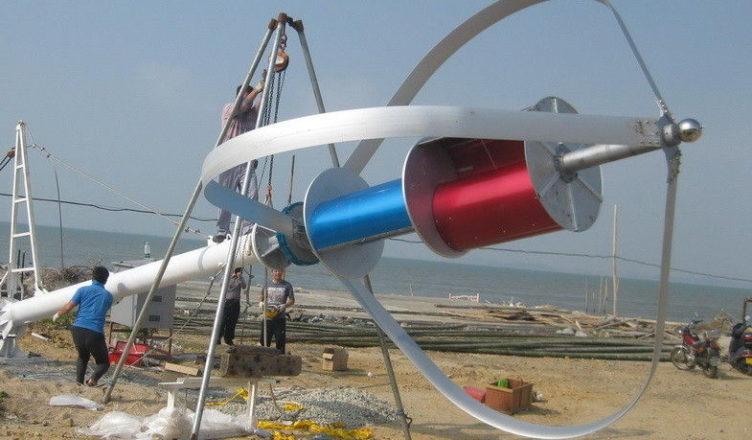 Turbina paraná tecnologia