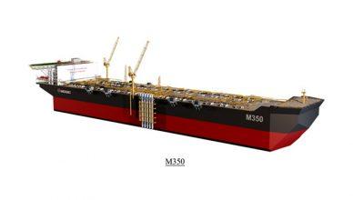 MODEC FPSO m350