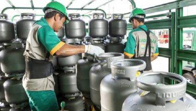 Petrobras e a venda da Liquigás