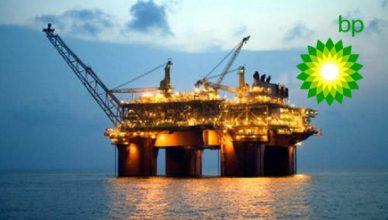 Britânica BP vai operar mais um bloco