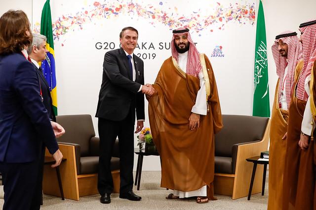 Resultado de imagem para Arábia Saudita anuncia R$ 40 bilhões em investimentos no Brasil
