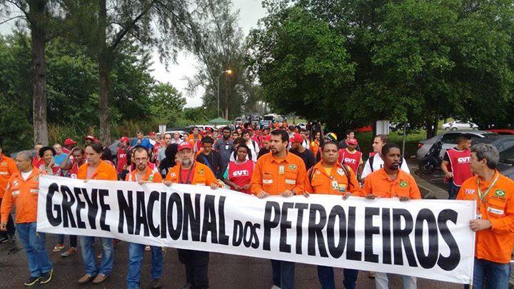 Resultado de imagem para Petrobras fup