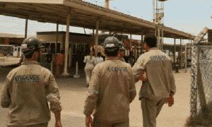 Engevix vagas de emprego Minas Gerais