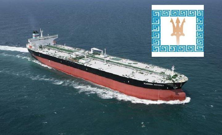 vagas de marítimos