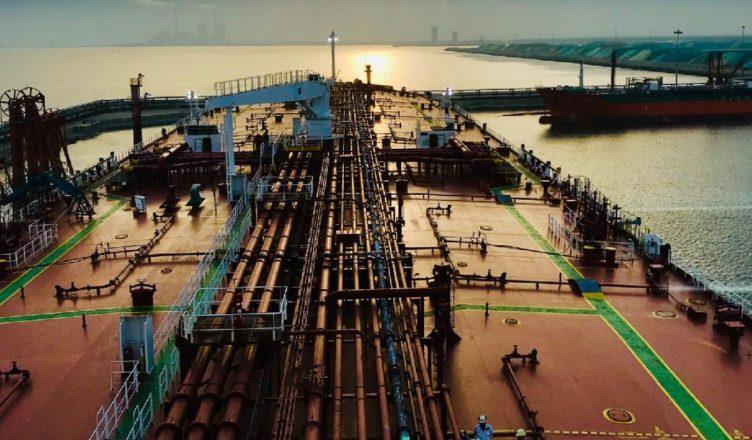 vagas de emprego ajudante offshore no Rio de Janeiro