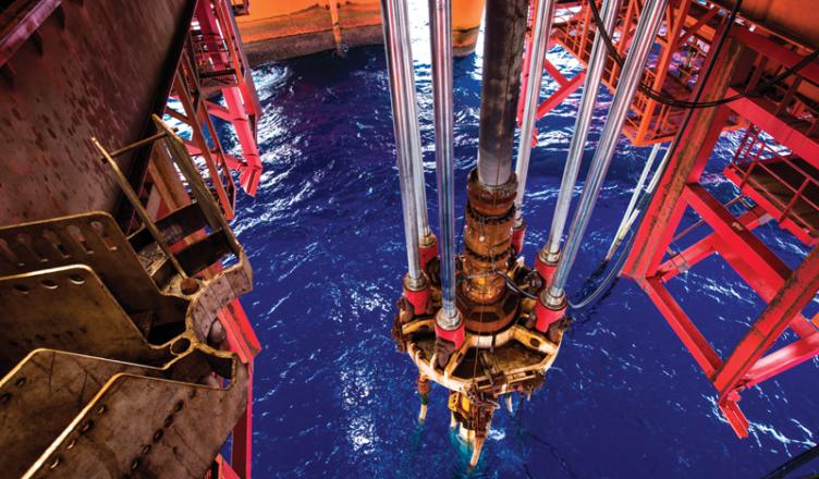 Petrobras petróleo pré-sal Santos Sergipe