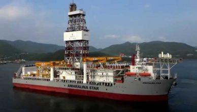 Petrobras e Constellation firmam contrato para afretamento do navio-sonda Amaralina Star