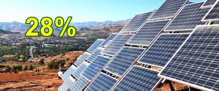 GERAÇÃO ENERGIA SOLAR CCEE 2020