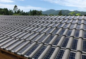 energia solar; telhas telhas fotovoltaicas; Eternit; Inmetro