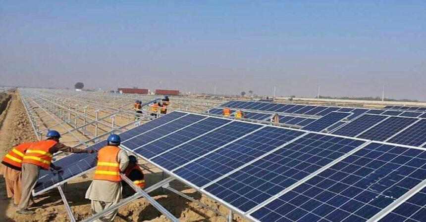 usinas-energia-solar-goiás
