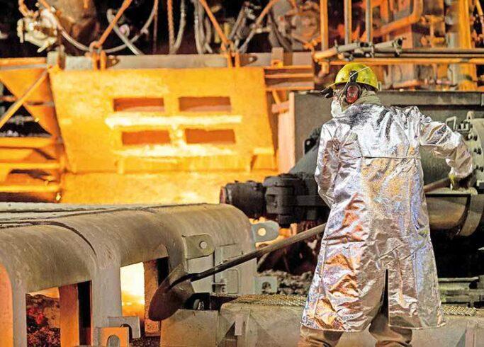 Aço, produção, Usiminas