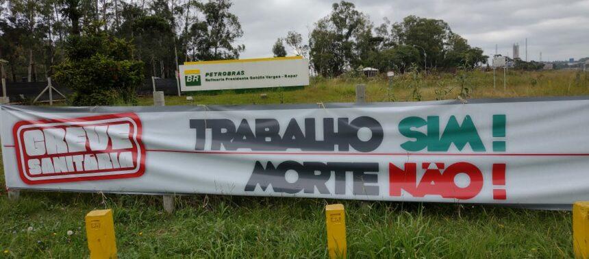 Refinaria da Petrobras / Divulgação