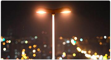 ANEEL / conta de luz