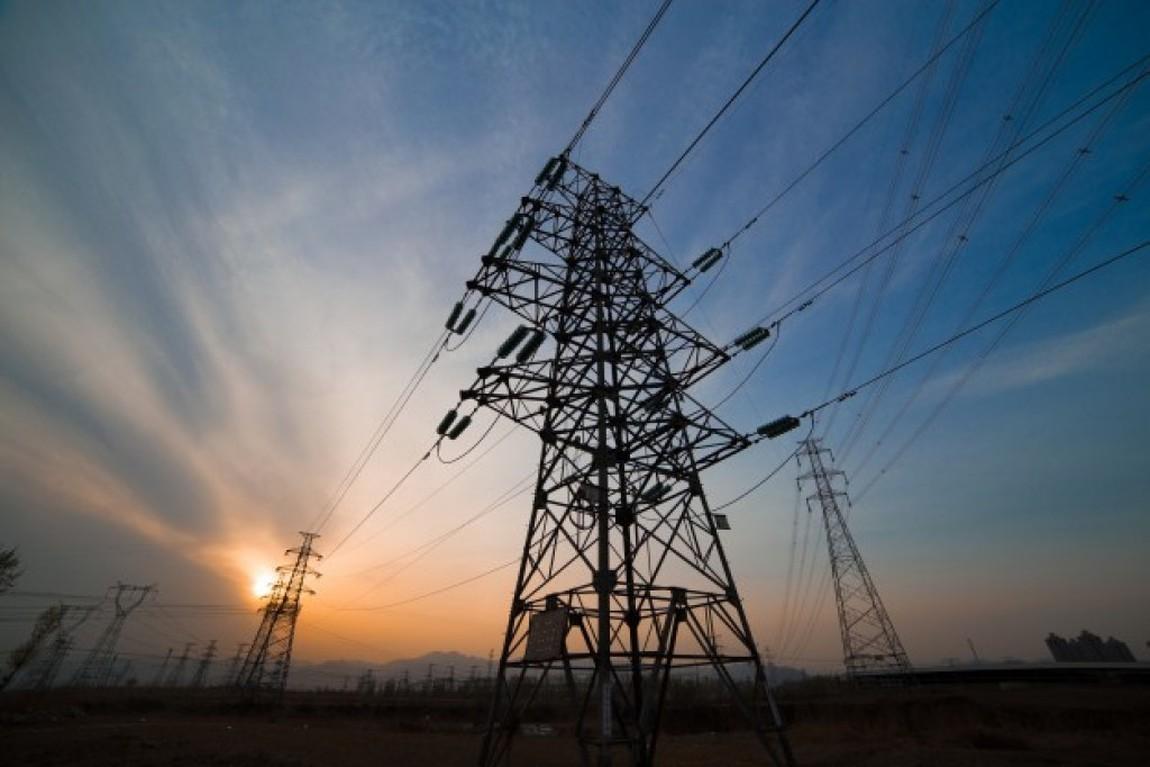 Energia, Aneel, energia elétrica