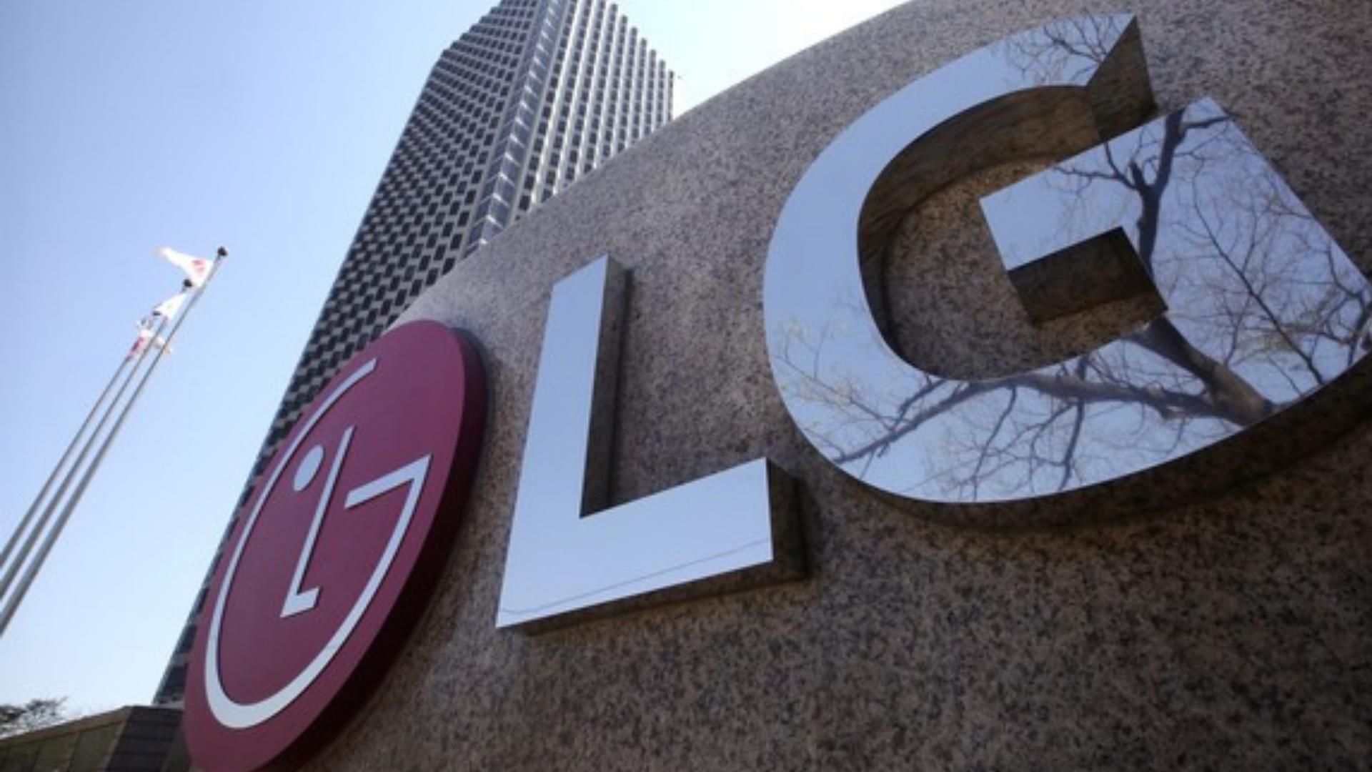 LG – empregos – Amazonas