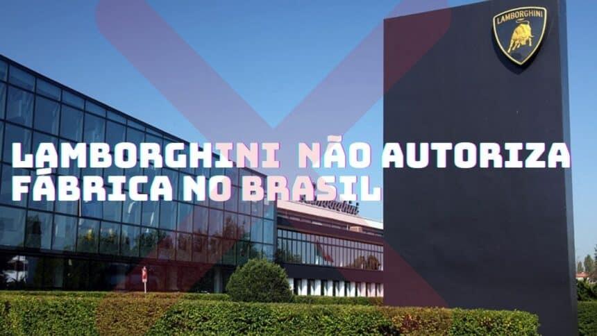 Lamborghini - carros elétricos - SC - fábrica
