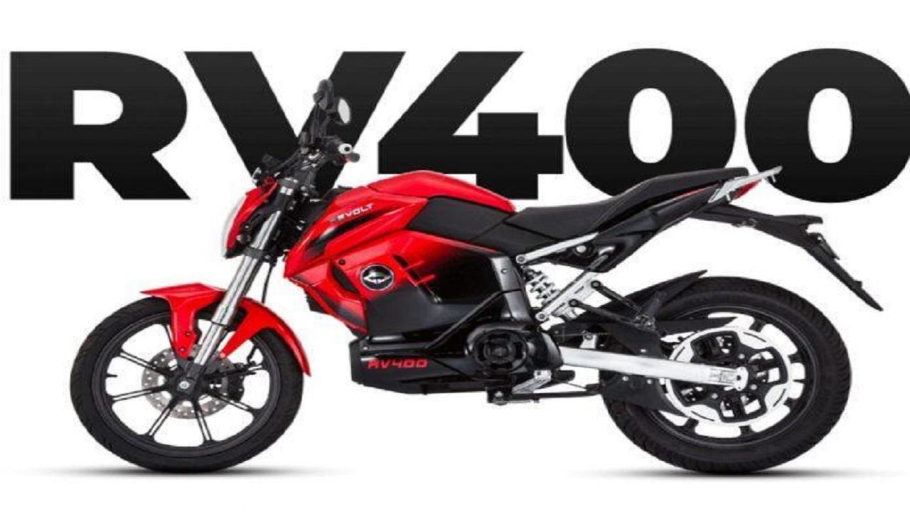 moto elétrica - indiana - Revolt Motors