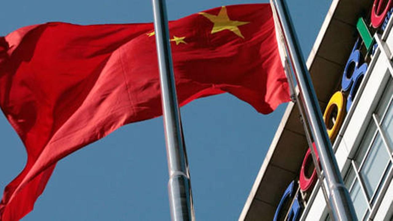 China - quântico - computação quântica - google - supremacia - tecnologia