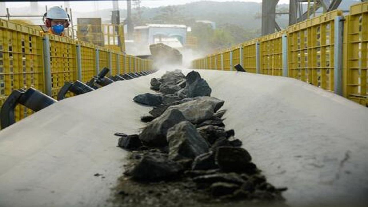 Horizonte Minerals - níquel - ferroniquel - Pará - investimento