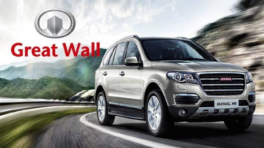 Ceará - Great Wall Motors - fábrica - automóveis