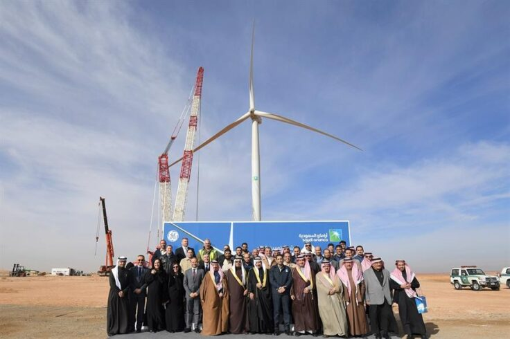 turbinas - energia - arábia - siemens - energy - renovável - energia eólica