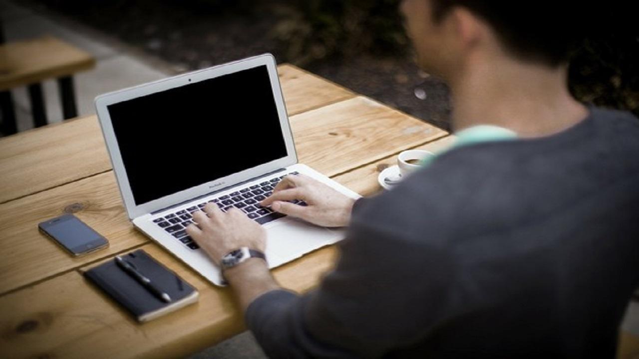 Governo - MG - cursos técnicos - cursos gratuitos - vagas - EAD