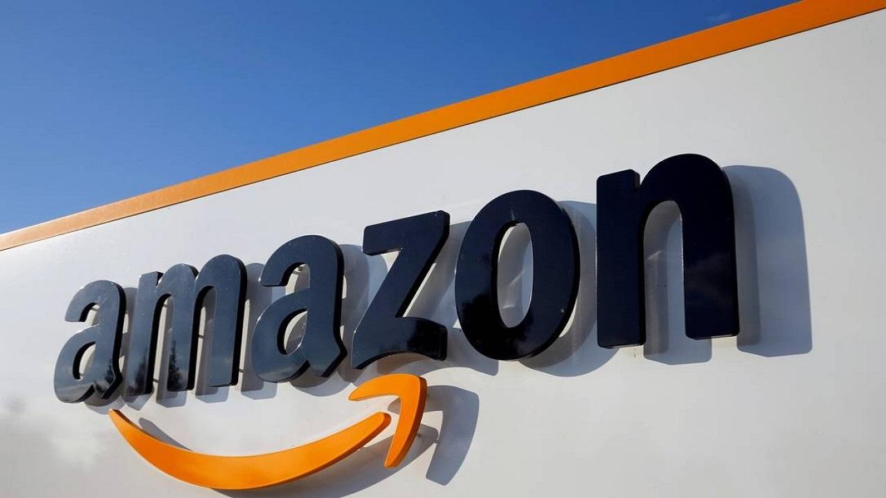 vagas de emprego - Amazon - Centro de distribuição - Recife