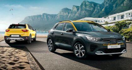 SUV hibrido - KIA - Kia Motors - Veículo Híbrido